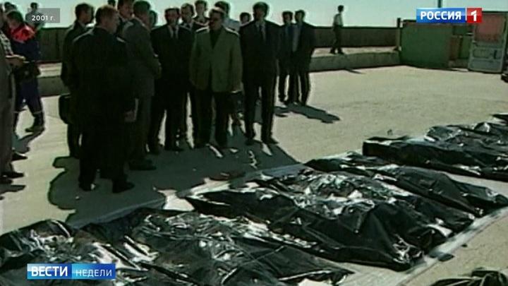 Трагедия с Boeing: подобное уже случалось в треугольнике США - Иран - Украина