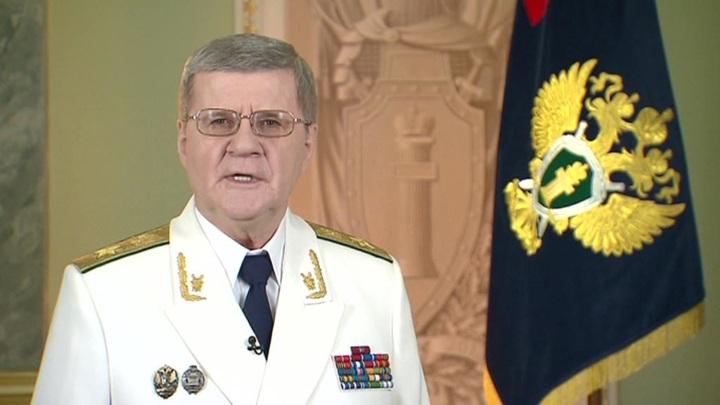 Работники прокуратуры России отмечают профессиональный праздник