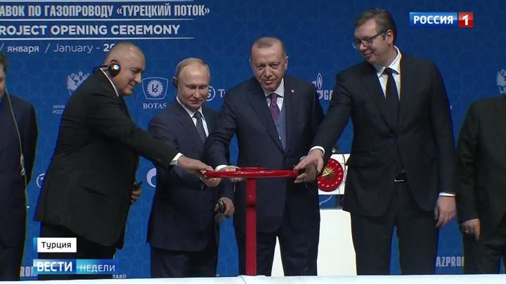 """""""Турецкий поток"""": Москва и Анкара послали сигнал всему региону"""