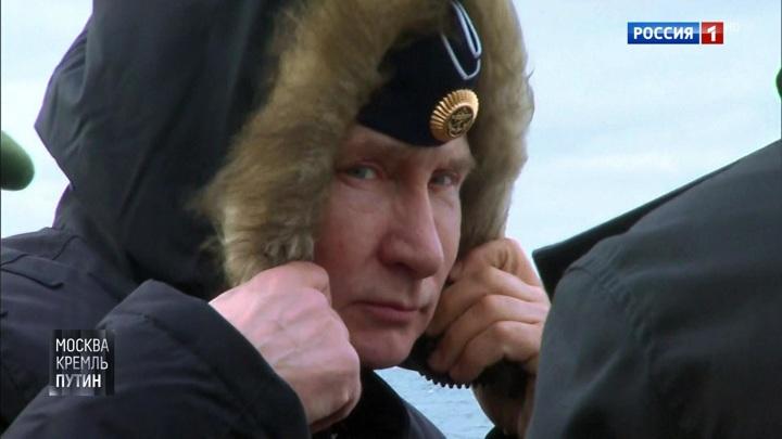 Москва. Кремль. Путин. Эфир от 12 января 2020 года