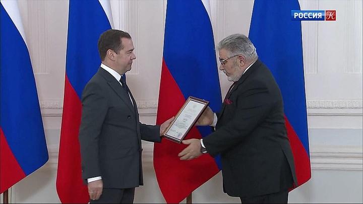 В День российской печати Дмитрий Медведев вручил премии правительства