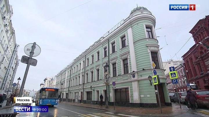 Особняк купца Булошникова в Москве не станет апарт-отелем