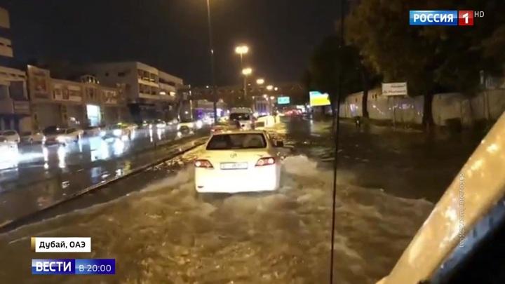 Дубай ушел под воду: российские туристы застряли в аэропорту