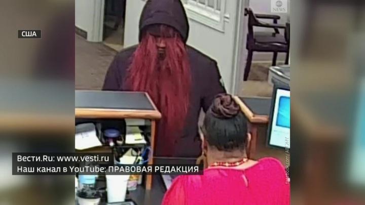 """Американские банки грабит """"бандит в плохом парике"""""""
