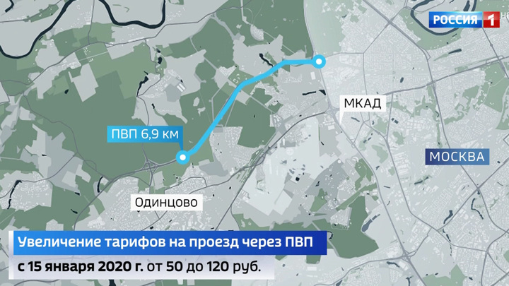 Проезд по платному Северному обходу Одинцова дорожает