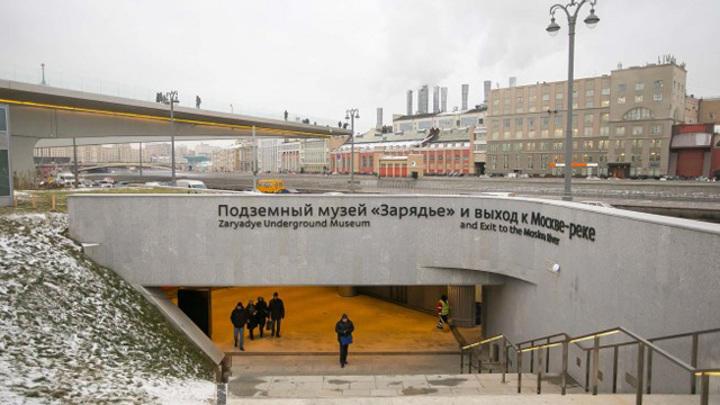 фото parkseason.ru