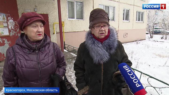В Красногорске борьба двух управляющих компаний переросла в настоящие боевые действия