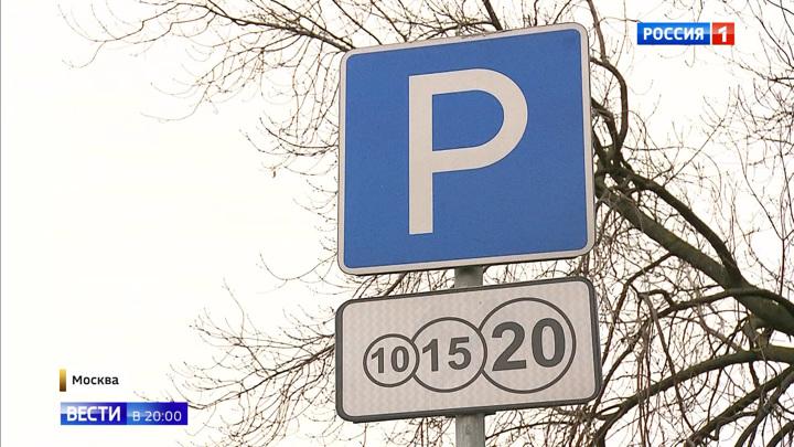 Ошибка с резидентом: автовладельцы в центре столицы получили крупные штрафы