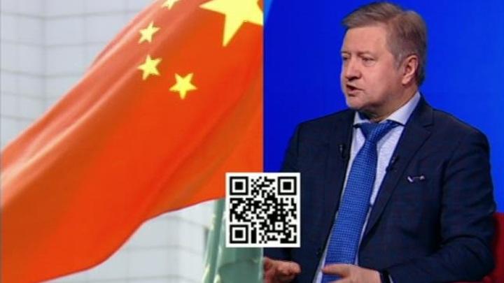 Торговая сделка между США и Китаем: мнение экспертов