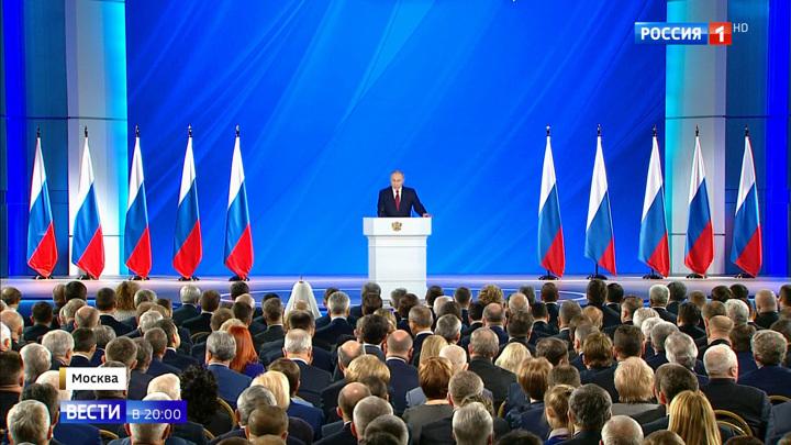 Изменения назрели: Путин предложил поправки в Конституцию
