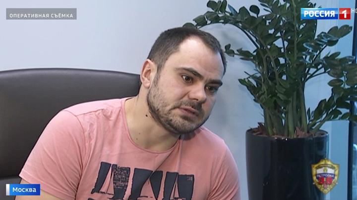 """Пошел на крайние меры, чтобы вернуть деньги: что произошло в комплексе """"Москва-Сити"""""""