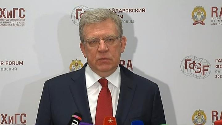 Алексей Кудрин: России нужны реформы