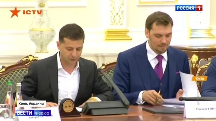 """В его голове пустота и туман: """"бла-бла"""" Гончарука о Зеленском вызвали скандал на Украине"""