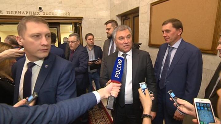 Вести в 22:00 с Алексеем Казаковым. Эфир от 16 января 2020 года