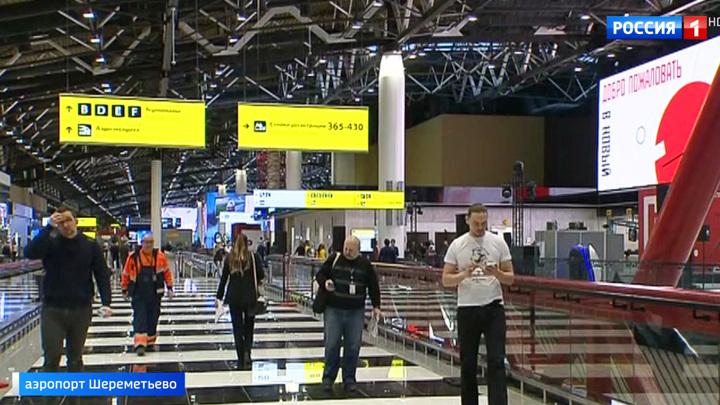 Воздушные ворота столицы стали шире: в Шереметьеве открылся терминал C