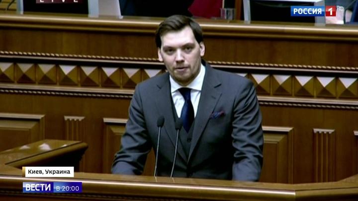 Хоронить карьеру Гончарука рано: Зеленский не принял отставку премьера