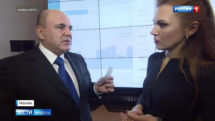 Российский кабмин возглавил новатор и просвещенный технократ