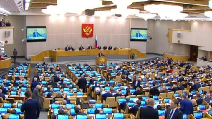 В Госдуме обсуждают законопроект о введении должности заместителя главы Совбеза