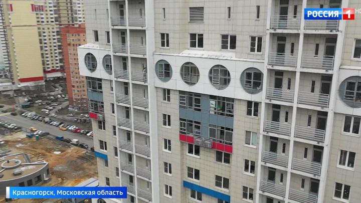 В Красногорске 1,5 тысячи семей не могут въехать в квартиры из-за отсутствия отопления