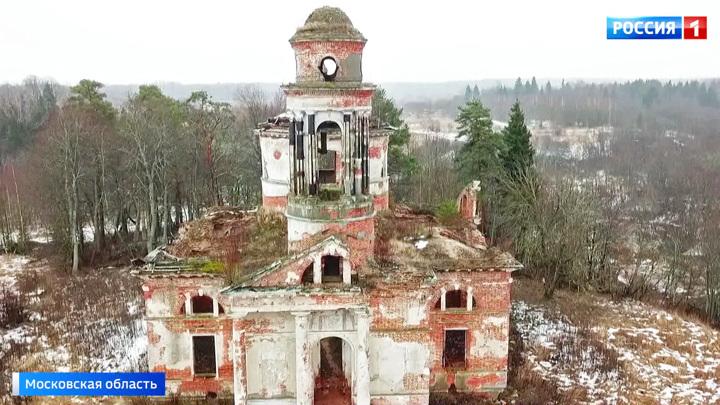 В Подмосковье гибнет шедевр архитектуры XVIII века