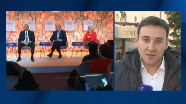 В швейцарском Давосе продолжается Всемирный экономический форум