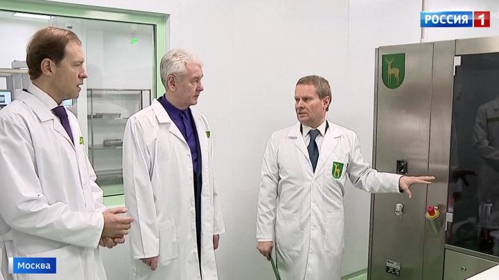 Нужных лекарств станет больше: Собянин открыл новый цех эндокринного завода