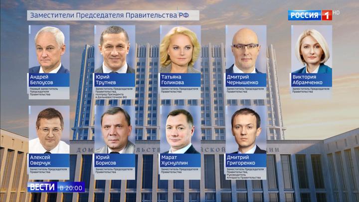 Новые министры: первый день работы