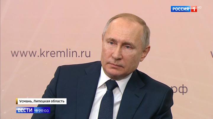 Конституция, рост доходов, демография: Путин лично разъяснил ключевые моменты Послания