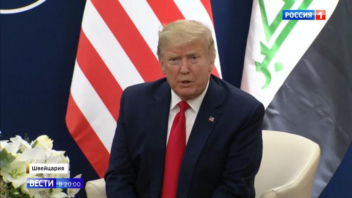 Дискуссии форума в Давосе: Трамп избежал встречи с Зеленским и признался в зависти Тунберг