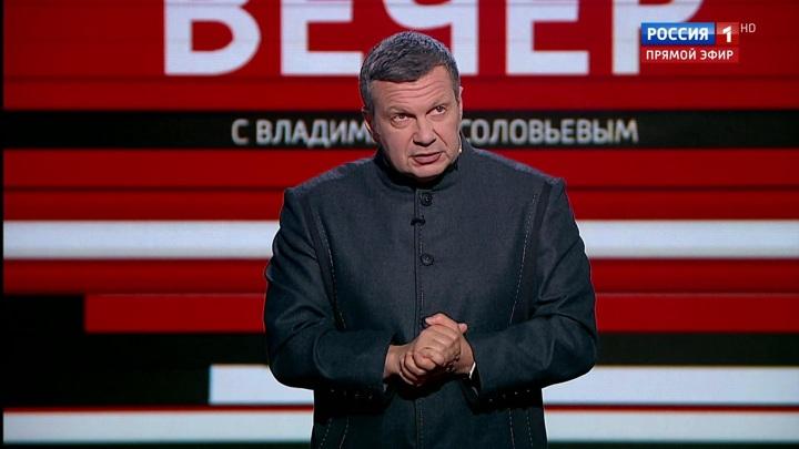 Вечер с Владимиром Соловьевым. Эфир от 22 января 2020 года