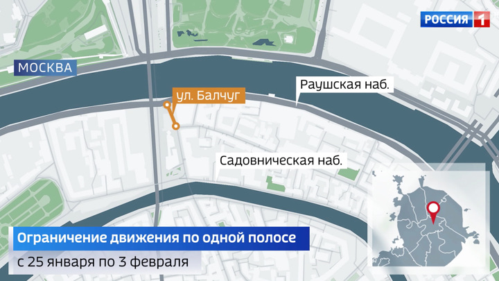 В районе Раушской набережной изменится схема движения