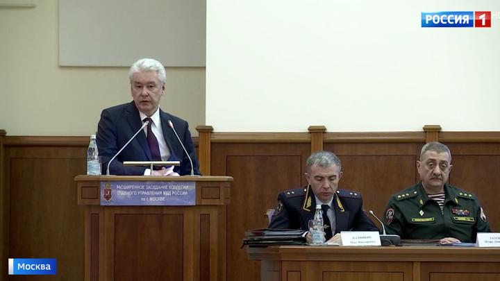 Вести-Москва. Эфир от 23 января 2020 года (14:25)