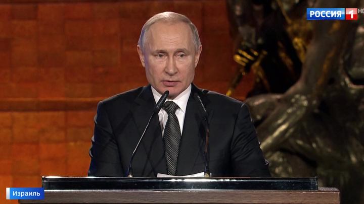 Вести-Москва. Эфир от 23 января 2020 года (17:00)