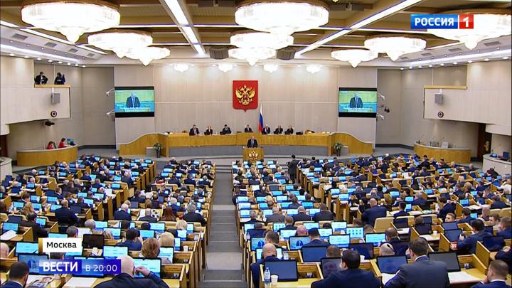 Изменения назрели: Госдума единогласно поддержала поправки в Конституцию