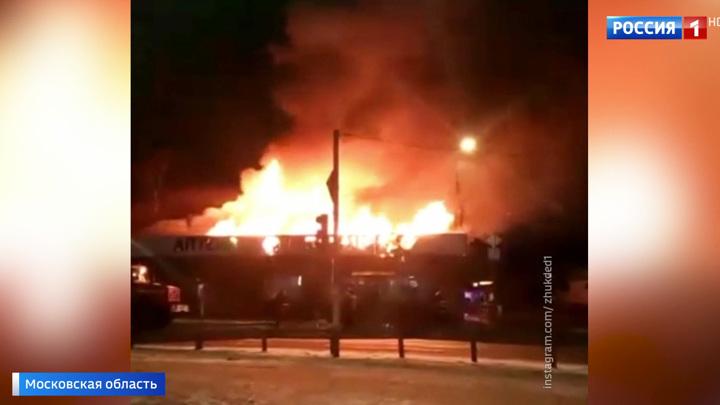 Пожар в Раменском районе: горели торговые павильоны в поселке Быково