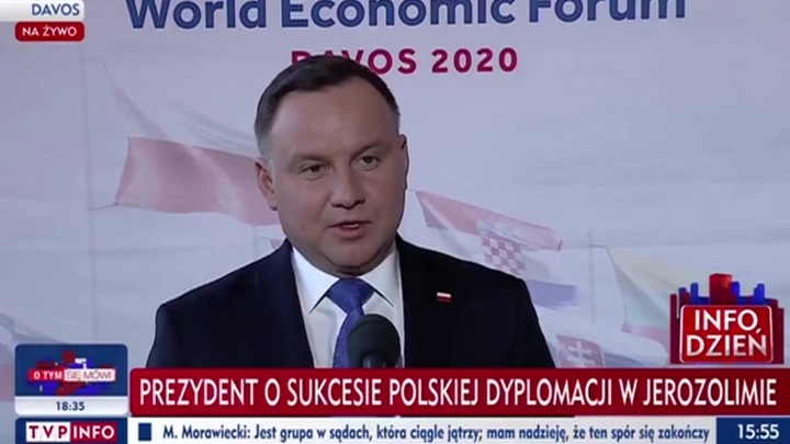 Вести в 22:00 с Алексеем Казаковым. Эфир от 24 января 2020 года