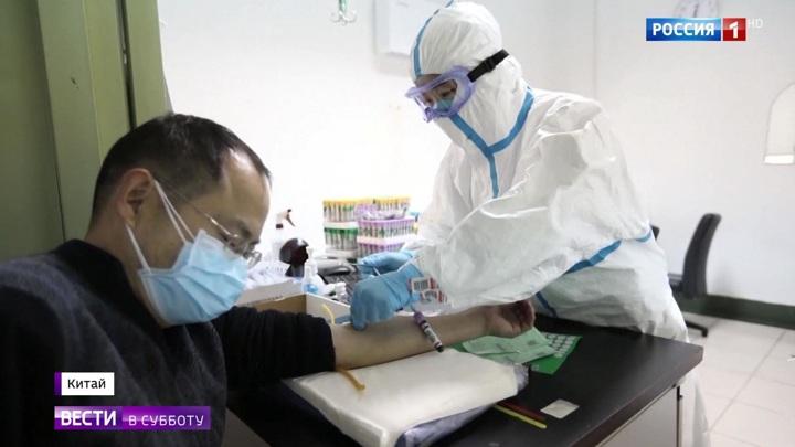 Китай: вместо праздника - тотальный санитарный контроль