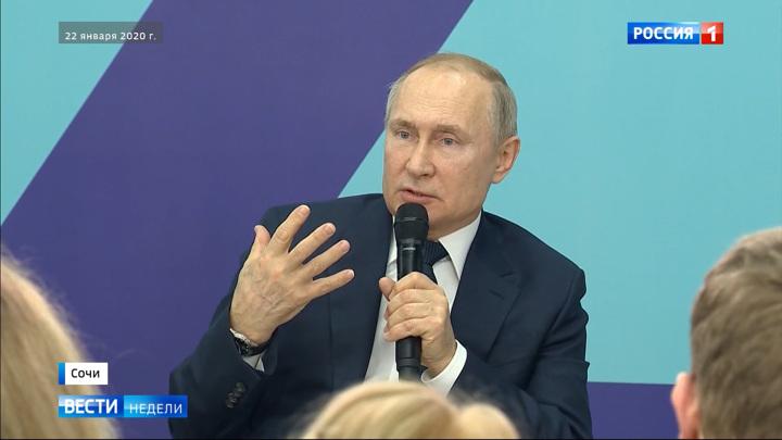 """Тройное """"нет"""" Владимира Путина"""