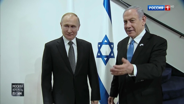 Москва. Кремль. Путин. Эфир от 26 января 2020 года