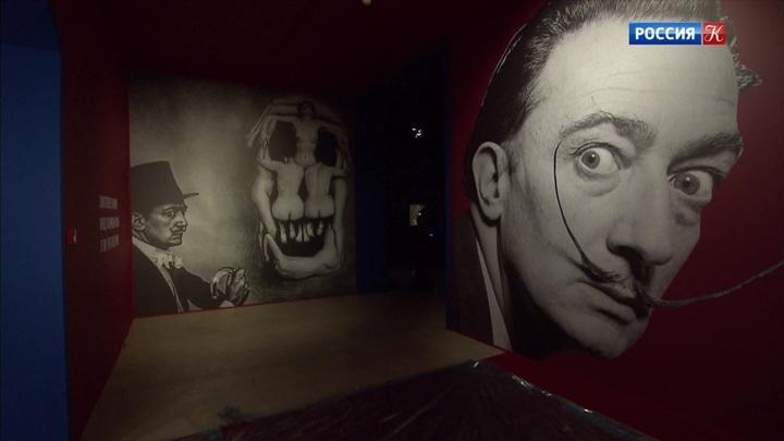 Выставка Сальвадора Дали открывается в Манеже