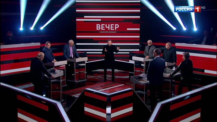 Вечер с Владимиром Соловьевым. Эфир от 27 января 2020 года