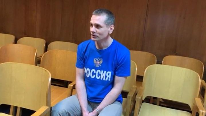 Во Франции продолжается суд над российским программистом Винником