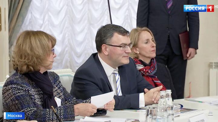 В столице подписано соглашение о сотрудничестве Москвы и Баварии