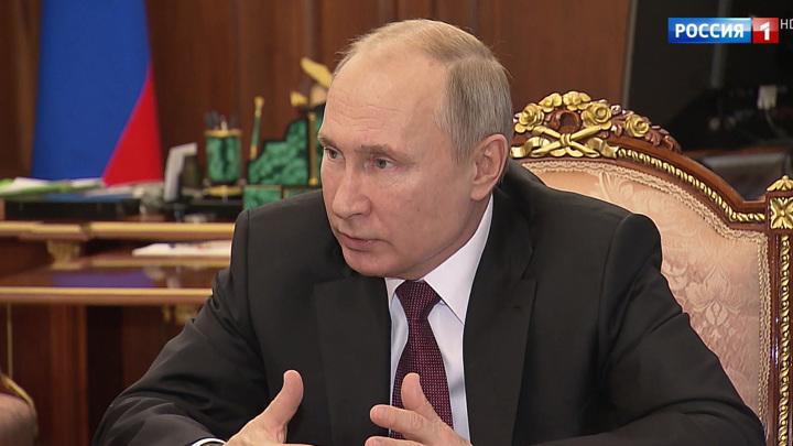 Вести-Москва. Эфир от 29 января 2020 года (17:00)