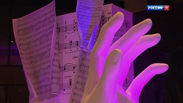В Москве прошел творческий вечер «Бетховен ХХ века. Сергей Рахманинов: путь домой длиною в жизнь»