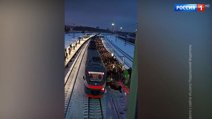 Сломавшаяся электричка нарушила движение на Курском направлении МЖД