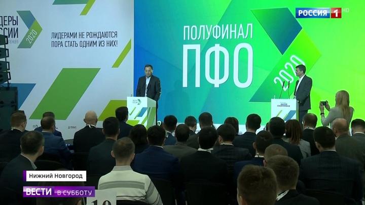 """""""Лидеры России"""": интерес к конкурсу растет"""