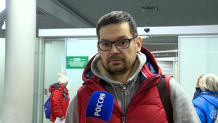 В Сочи прибыли участники ЧМ по санному спорту