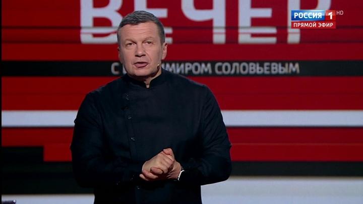 Вечер с Владимиром Соловьевым. Эфир от 3 февраля 2020 года