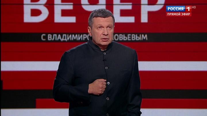 Вечер с Владимиром Соловьевым. Эфир от 6 февраля 2020 года
